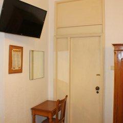 Отель Residencial Vale Formoso 3* Стандартный номер двуспальная кровать фото 2