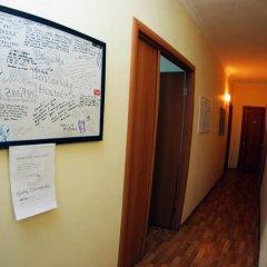 Dostoevsky Hostel интерьер отеля