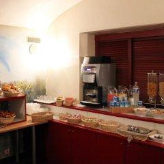 New Hotel Saint Lazare питание