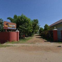 Отель Mya Kyun Nadi Motel парковка