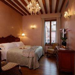 Hotel Bisanzio 4* Стандартный номер с двуспальной кроватью