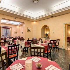 Отель San Remo Рим питание фото 2