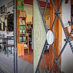 Отель Plaza Yat B'alam Копан-Руинас развлечения