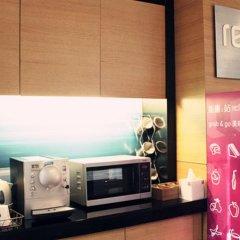 Отель Aloft Beijing, Haidian питание фото 2