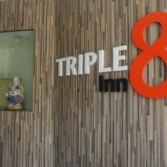 Отель Triple 8 Inn Bangkok Таиланд, Бангкок - отзывы, цены и фото номеров - забронировать отель Triple 8 Inn Bangkok онлайн удобства в номере фото 2