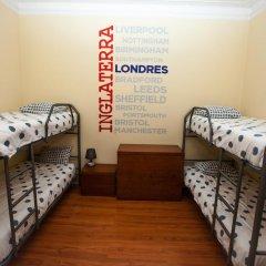 Отель Tagus Home Стандартный номер с различными типами кроватей фото 6