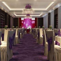 Отель White Dolphin Hotel Китай, Сямынь - отзывы, цены и фото номеров - забронировать отель White Dolphin Hotel онлайн помещение для мероприятий