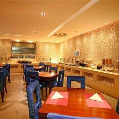 Отель Yitel Collection Xiamen Zhongshan Road Seaview Сямынь питание фото 3