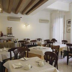 Отель Antigo Trovatore Венеция питание