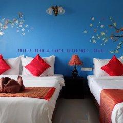 Отель Lanta Residence Boutique 3* Номер Делюкс