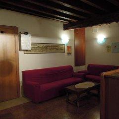 Отель Iris Venice Италия, Венеция - 3 отзыва об отеле, цены и фото номеров - забронировать отель Iris Venice онлайн комната для гостей фото 3