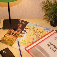 Отель Жилые помещения Green Point Казань удобства в номере