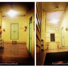 Отель Bangkok House Guest House интерьер отеля