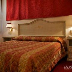 Отель Ca Pedrocchi 2* Стандартный номер с различными типами кроватей фото 8