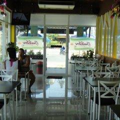 Отель My Place Phuket Airport Mansion питание