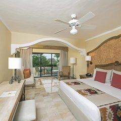 Отель Iberostar Paraiso Beach All Inclusive Полулюкс с различными типами кроватей