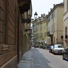 Отель Heart of Parma Парма