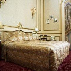 Paradise Inn Le Metropole Hotel 4* Улучшенный номер с различными типами кроватей фото 4