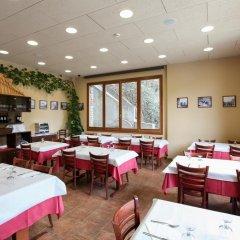 Отель Hostal Les Roquetes Керальбс питание фото 2
