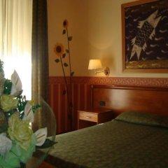 Hotel Verdi 3* Номер категории Эконом фото 16