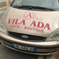 Vila Ada Hotel городской автобус