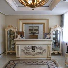 Мини-Отель Villa de Ville интерьер отеля фото 3