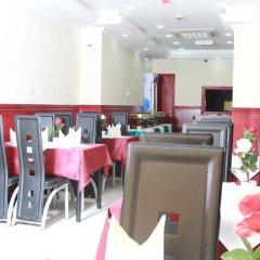 Gulf Star Hotel питание фото 2