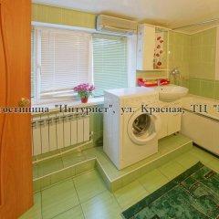 Гостиница Императрица Стандартный номер с разными типами кроватей фото 38
