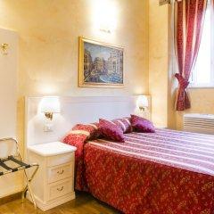 Отель Domus Trevi 3* Стандартный номер с различными типами кроватей фото 6