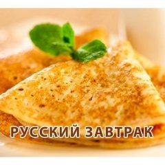 Отель Yaroslavl - Exeter Inn Ярославль питание фото 2