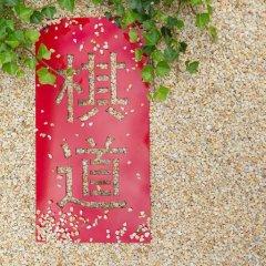 Отель Daoli Hostel Китай, Шанхай - отзывы, цены и фото номеров - забронировать отель Daoli Hostel онлайн фото 6