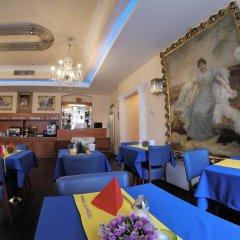Отель Pension Excellence Вена питание фото 2