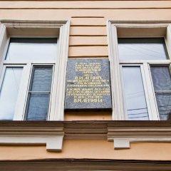 Отель GoodRest на Улице Марата Санкт-Петербург балкон