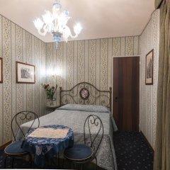Отель Residenza Ave Roma 4* Стандартный номер с различными типами кроватей фото 15