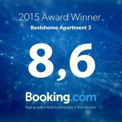 Отель Bestshome Apartment 3 Кыргызстан, Бишкек - отзывы, цены и фото номеров - забронировать отель Bestshome Apartment 3 онлайн спортивное сооружение