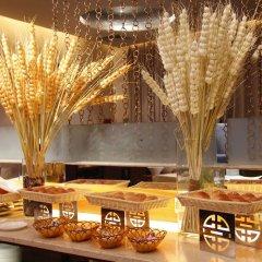 Отель Ramada Plaza Guangzhou питание фото 2