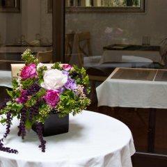 Отель Mont Dore Париж помещение для мероприятий