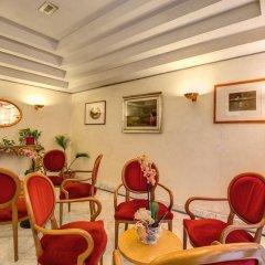 Отель San Remo Рим интерьер отеля фото 2