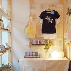 Sato San's Rest - Hostel Токио питание фото 3