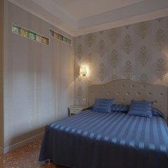 Отель B&B Navona Queen 2* Стандартный номер с различными типами кроватей