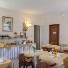 Отель Auto Park Hotel Италия, Флоренция - 2 отзыва об отеле, цены и фото номеров - забронировать отель Auto Park Hotel онлайн питание