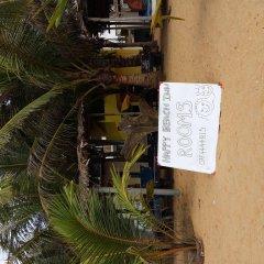 Отель Happy Beach Inn and Restaurant фото 3