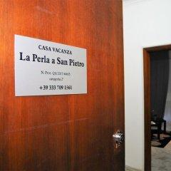 Апартаменты White Apartment San Pietro сауна