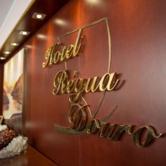 Отель Regua Douro Португалия, Пезу-да-Регуа - отзывы, цены и фото номеров - забронировать отель Regua Douro онлайн интерьер отеля