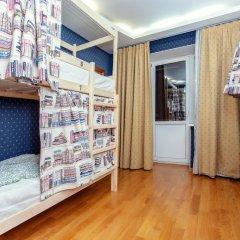 Luxury Hostel Москва развлечения