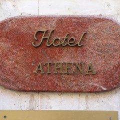 Отель Albergo Athena развлечения