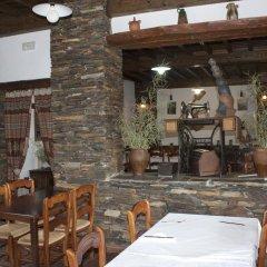 Отель La Posada del Altozano гостиничный бар