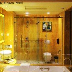 Отель Guangzhou Ming Yue Hotel Китай, Гуанчжоу - отзывы, цены и фото номеров - забронировать отель Guangzhou Ming Yue Hotel онлайн ванная
