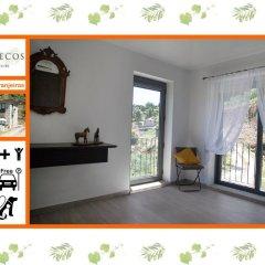 Отель Casa dos Becos 3* Вилла с различными типами кроватей фото 9