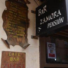 Отель Pension Zamora интерьер отеля